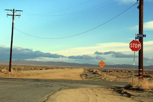 Δωρεάν στοκ φωτογραφιών με stop, αδιέξοδο, δρόμος