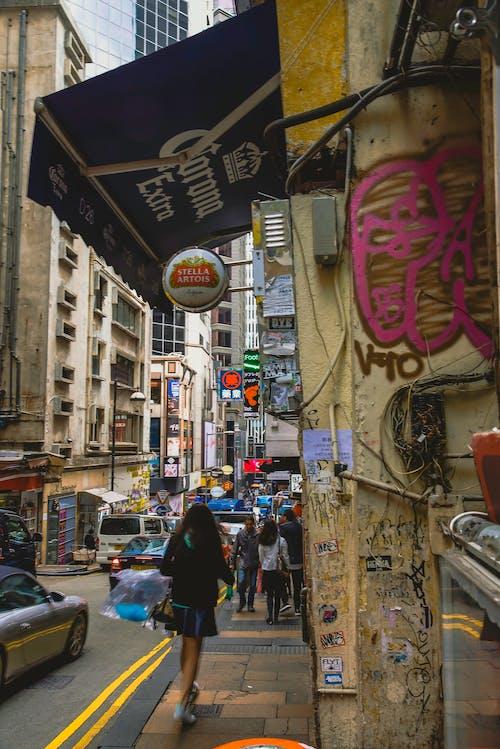 Ingyenes stockfotó hongkong, minimalizmus témában