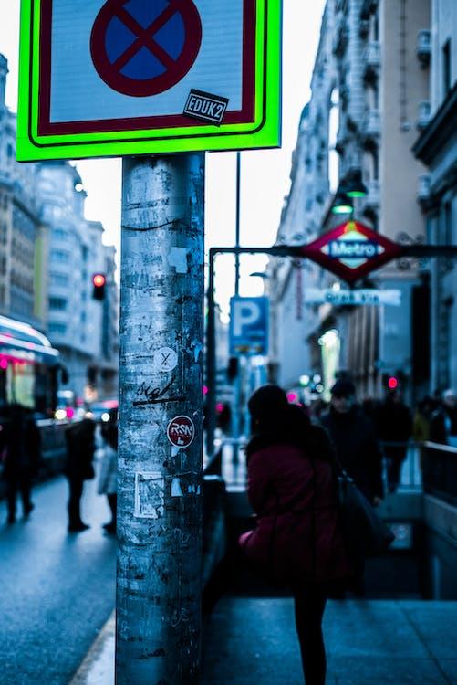 街, 街道 的 免费素材图片
