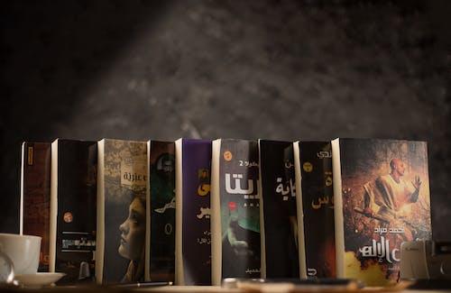 Free stock photo of arabian coffee, arabic books, black and whie camera