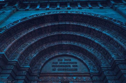 Foto profissional grátis de arcadas, arquitetura, arte, construção