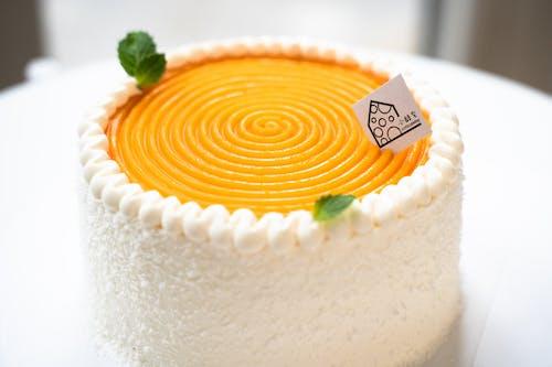 White and Yellow Round Cake