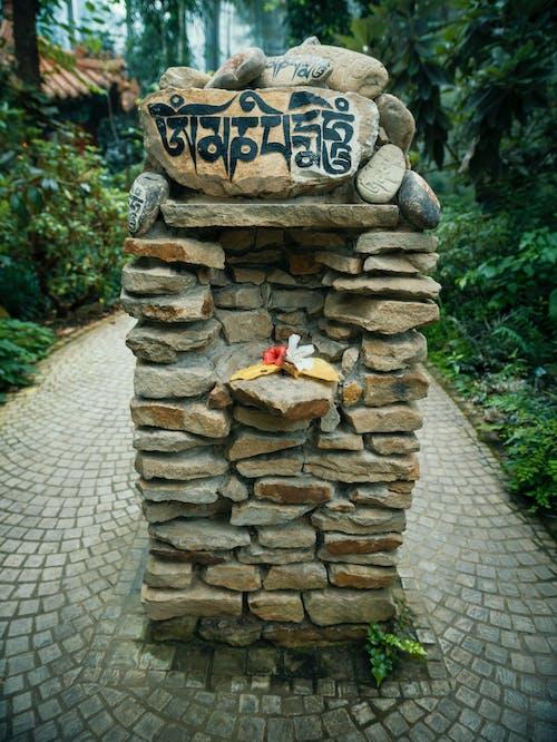 Δωρεάν στοκ φωτογραφιών με asien, blume, buchstaben