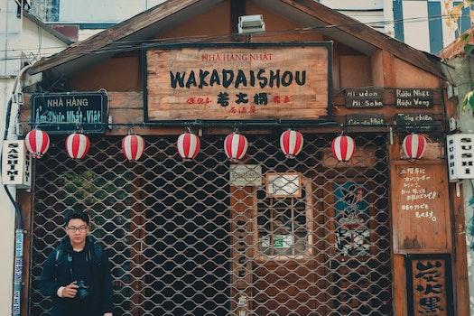 Nha Hang Nhat Wakadaishou Store Facade