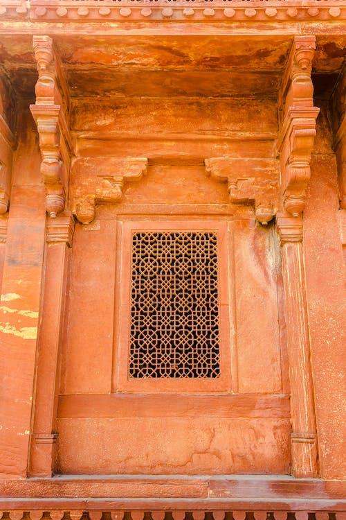 Brown Concrete Window Frame