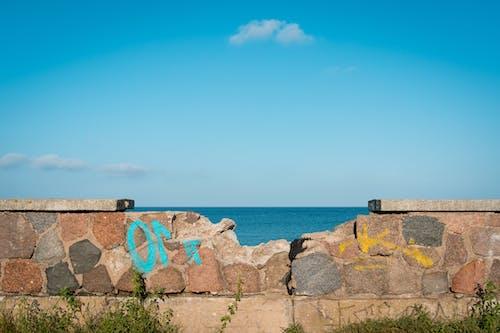 Fotos de stock gratuitas de agujero, horizonte, mar Báltico