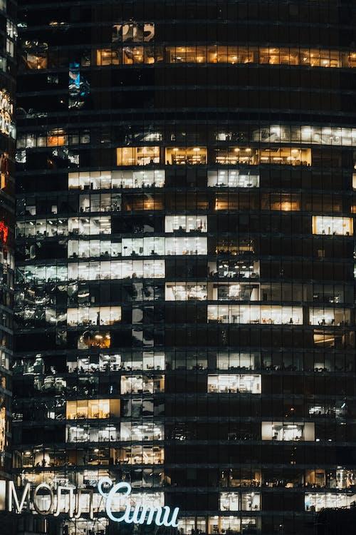 Δωρεάν στοκ φωτογραφιών με αρχιτεκτονική, γκρο πλαν, γραφείο