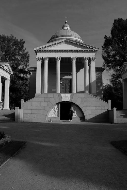 Immagine gratuita di amministrazione, architettura, Campidoglio