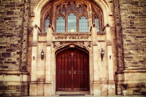 Ilmainen kuvapankkikuva tunnisteilla keskiaikainen ovi, ovi, Toronto, toronton yliopisto