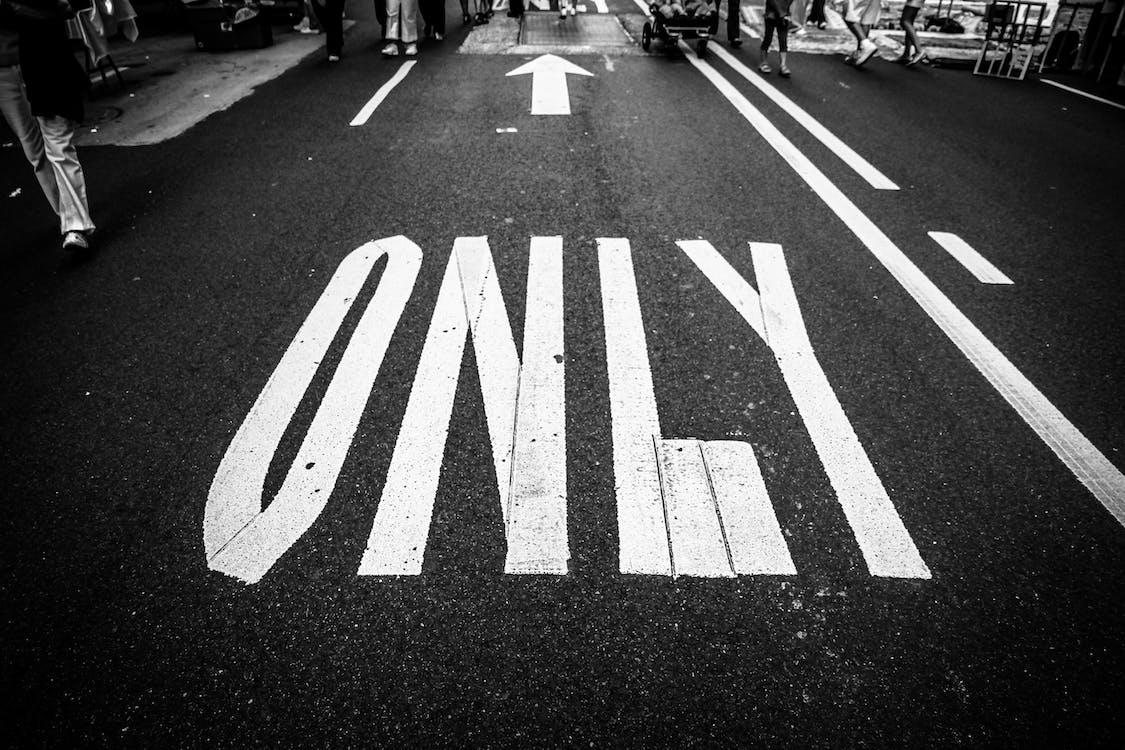 單色, 小路, 巷道
