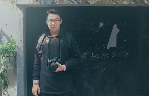 Kostenloses Stock Foto zu asiatischer junge, brillen, fashion, gesichtsausdruck