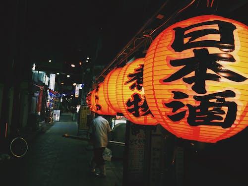 Free stock photo of sake