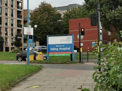 Birleşik Krallık, ealing hastane, Londra içeren Ücretsiz stok fotoğraf