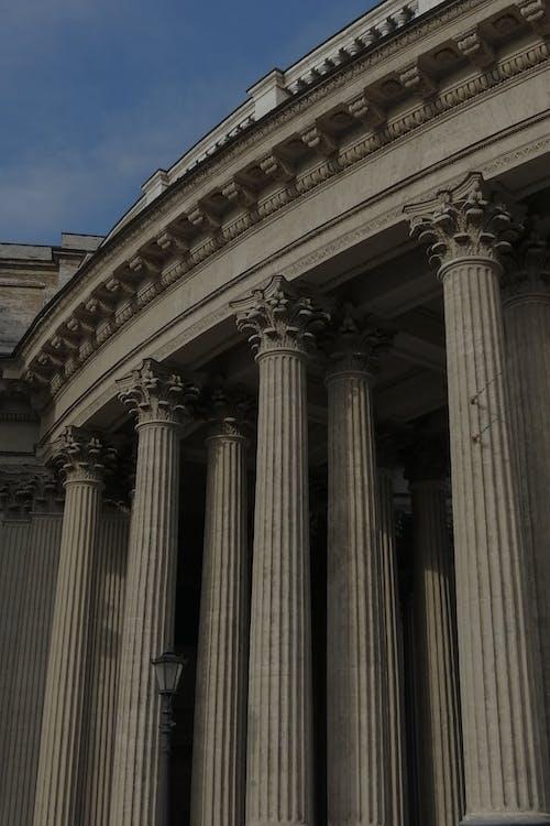 Immagine gratuita di amministrazione, architettura, biglia