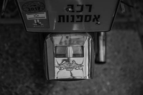 Безкоштовне стокове фото на тему «Harley davidson, колекція старовини, ч/б»