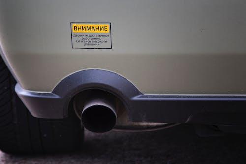 Ảnh lưu trữ miễn phí về ford mustang, tạm biệt, xe cơ bắp, xe hơi
