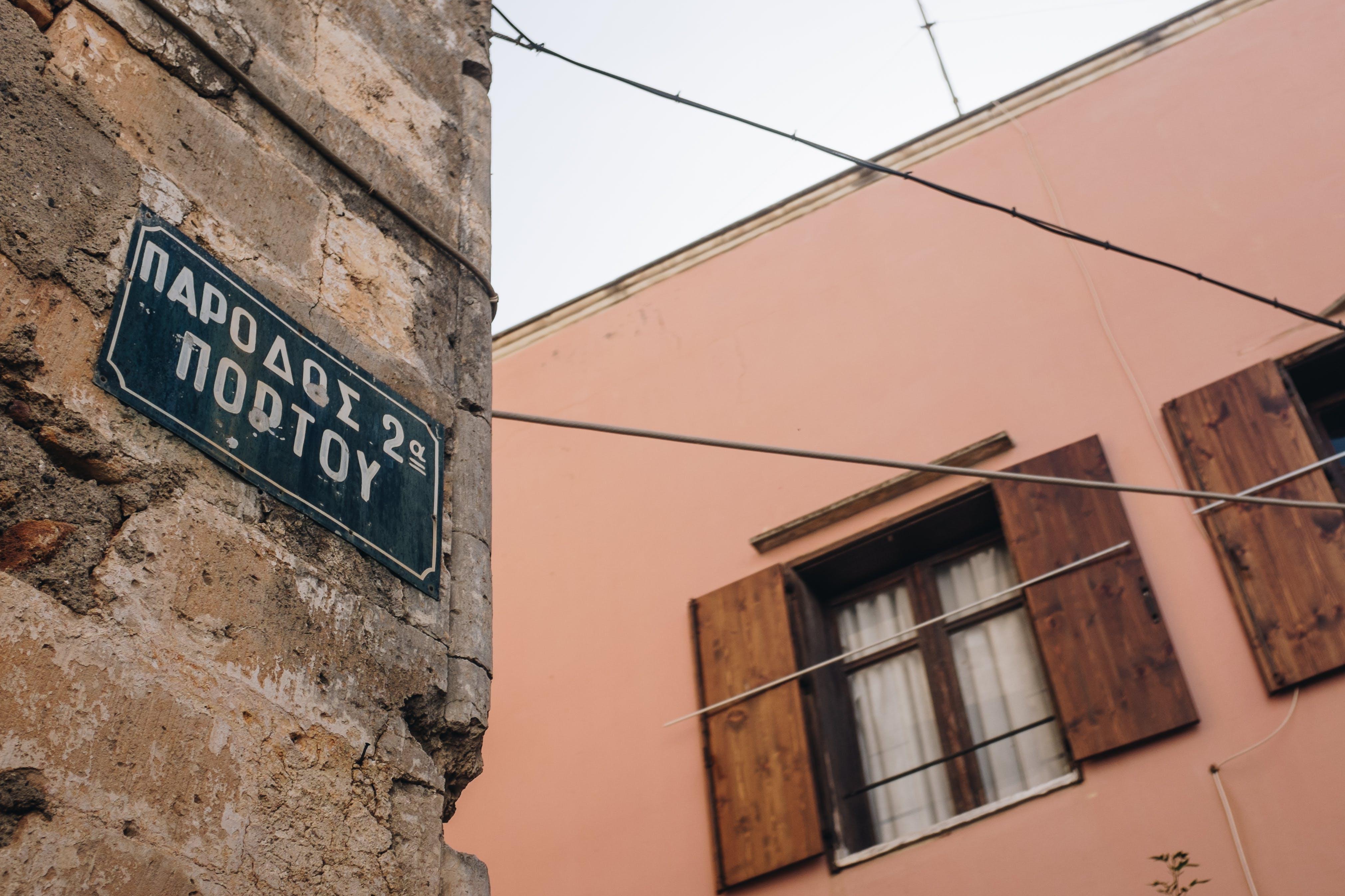 Fotos de stock gratuitas de abandonado, arquitectura, calamidad, calle