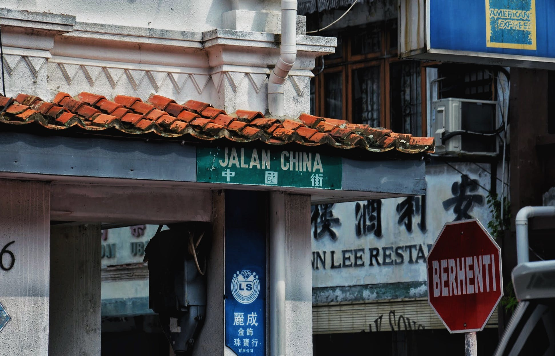 Free stock photo of #street #carpenterstreet #chinastreet #kuching, #streetphotography #kuching #sarawak #malaysia