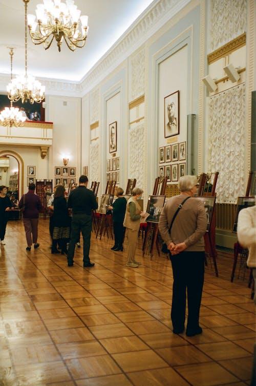 Exhibition in an Elegant Interior