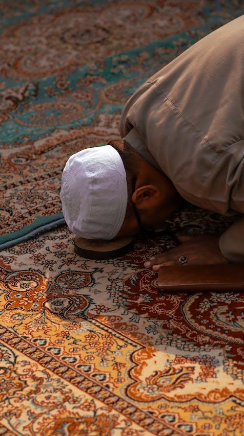 Praying Muslim Man
