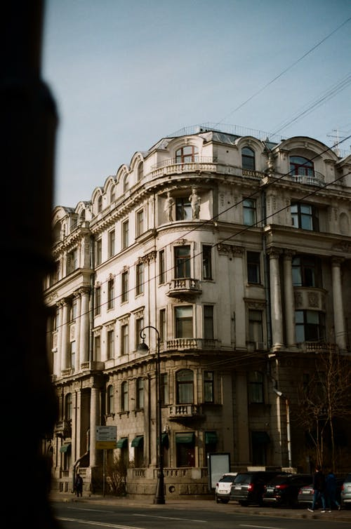Kostenloses Stock Foto zu architektur, draußen, fassade