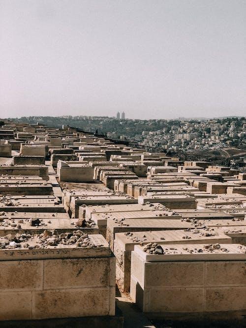 Jewish Cemetery with Urban Skyline