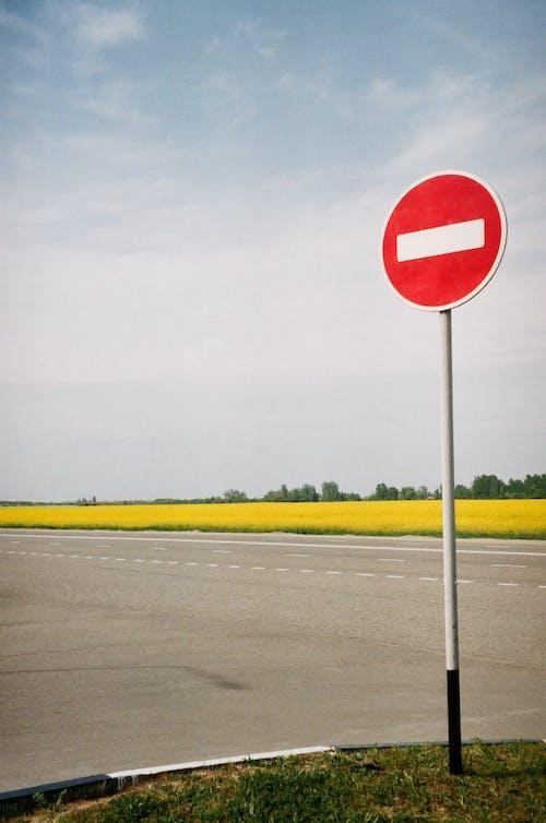 Бесплатное стоковое фото с въезд запрещен, дорога, дорожный знак