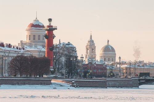 Saint Petersburg inWinter
