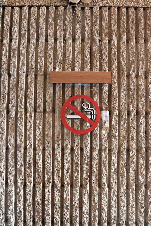 간판, 금연, 벽돌 벽, 인테리어의 무료 스톡 사진