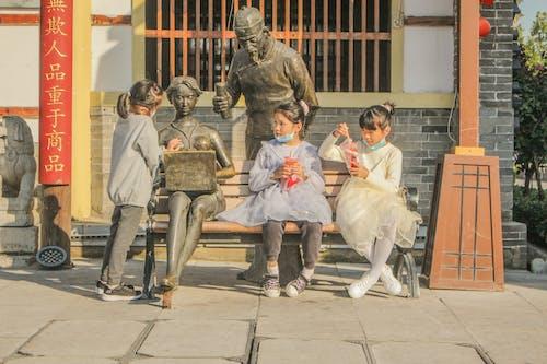 Δωρεάν στοκ φωτογραφιών με shijiazhuang, άραγμα, αράζω