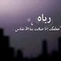 Abd El Hafz Mohammed