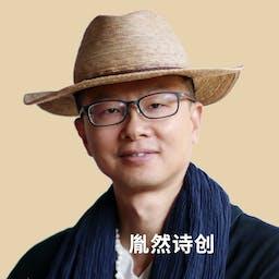 Supercreat Huang
