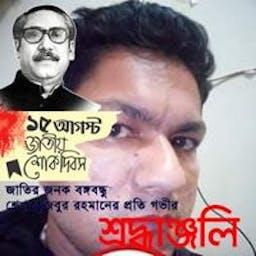 Md Jakir Hossain
