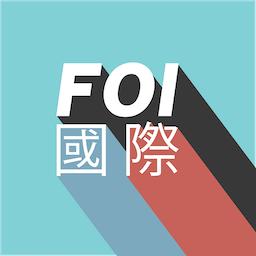 FOI International
