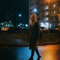 Анастасия Беккер