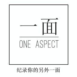 One aspect