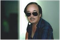 Huynh Dienkhanh