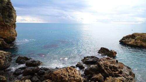 View Of A Beautiful Horizon