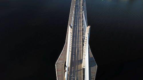 Drone View Of Bridge