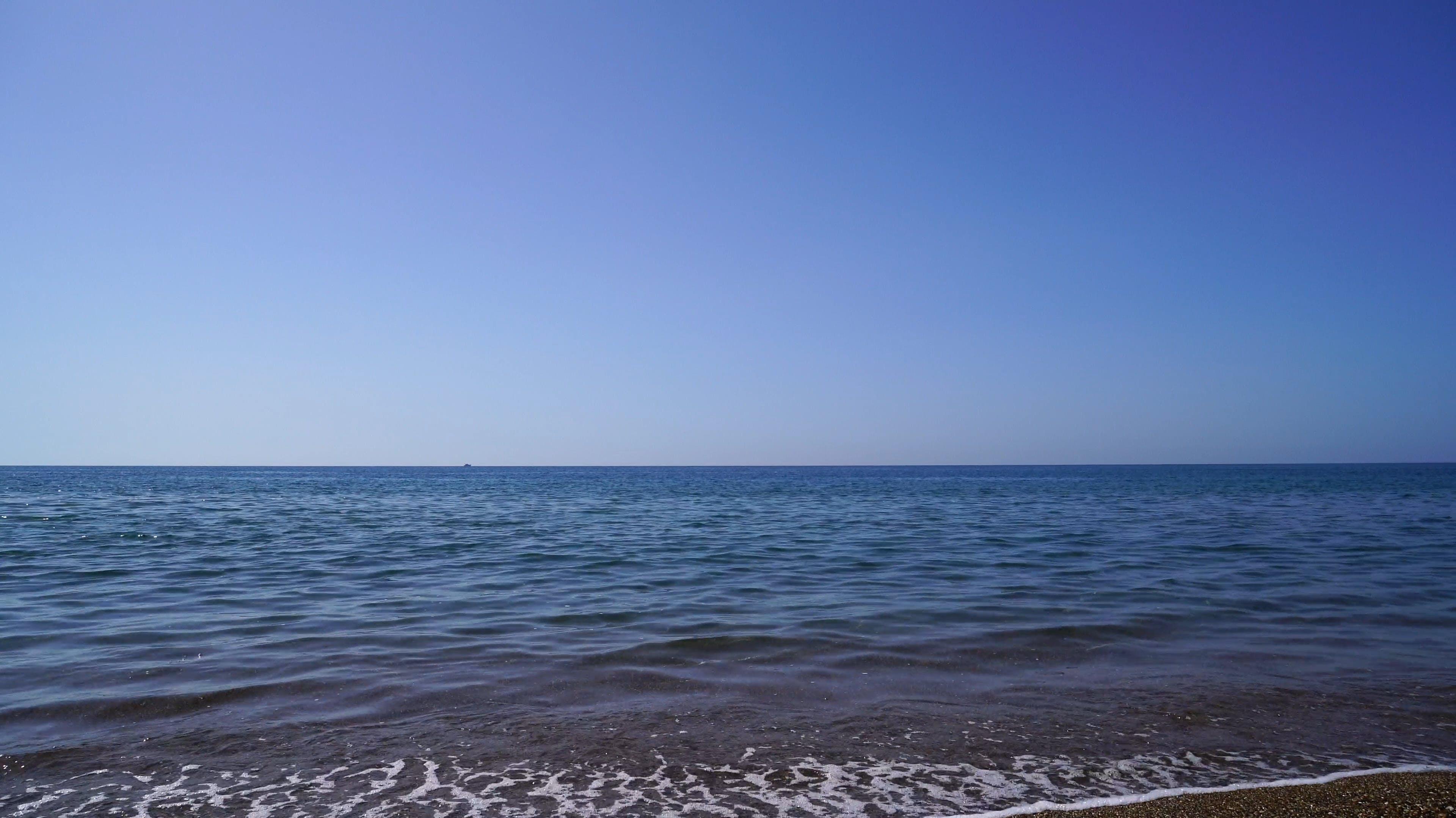 View Of Horizon Over Body Of Water