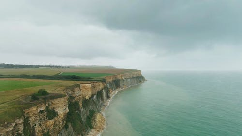 Aerial Footage Of A Cliff