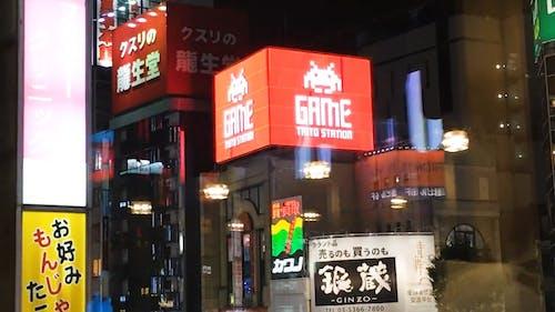 Papan Tanda Di Jalan Di Jepang
