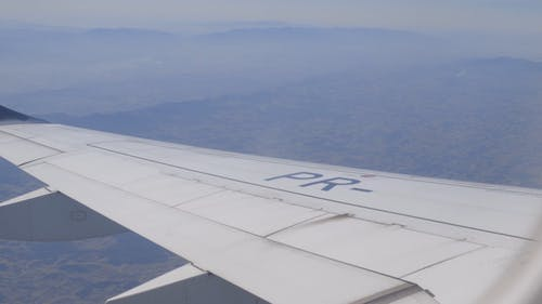 """View Of An Airplane""""s Wing"""