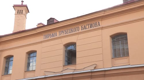 A Government Building In Russia