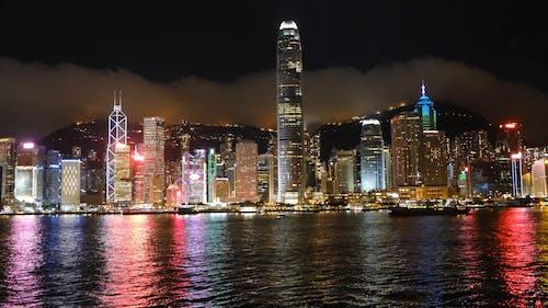 A Visão Do Distrito Financeiro De Hong Kong A Partir Do Porto Victoria