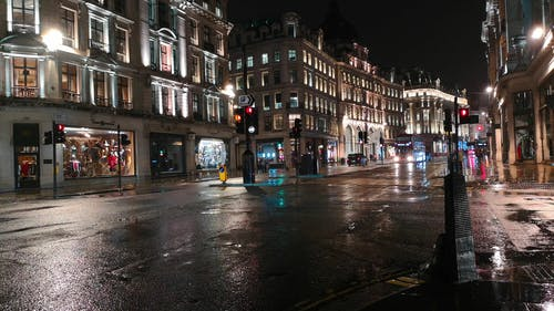 A Street In London On A Rainy Night