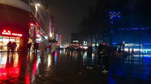 Regnerische Nacht In Der Stadt