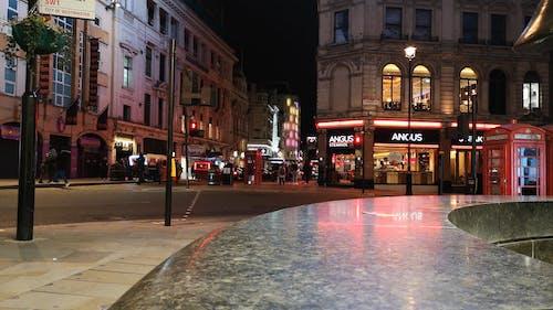People On A Busy Street In London