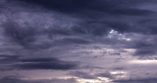 Dramatic Gloomy Sky View