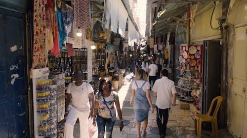 A Shopping Street In Jerusalem Israel